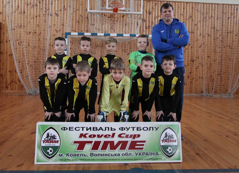 Футболісти 2009 року народження у січні 2018-го зіграли на Kovel Cup Time