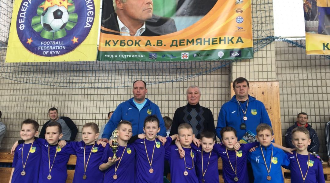 Юні футболісти ФК Броварія 2010 року народження виступили на Кубку Анатолія Демяненка, легендарного капітана київського Динамо
