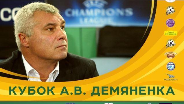 Фото fcatlet.kiev.ua