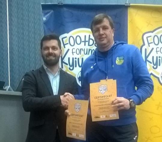 Максим Кутаков на Всеукраїнському футбольному форумі 2018 року