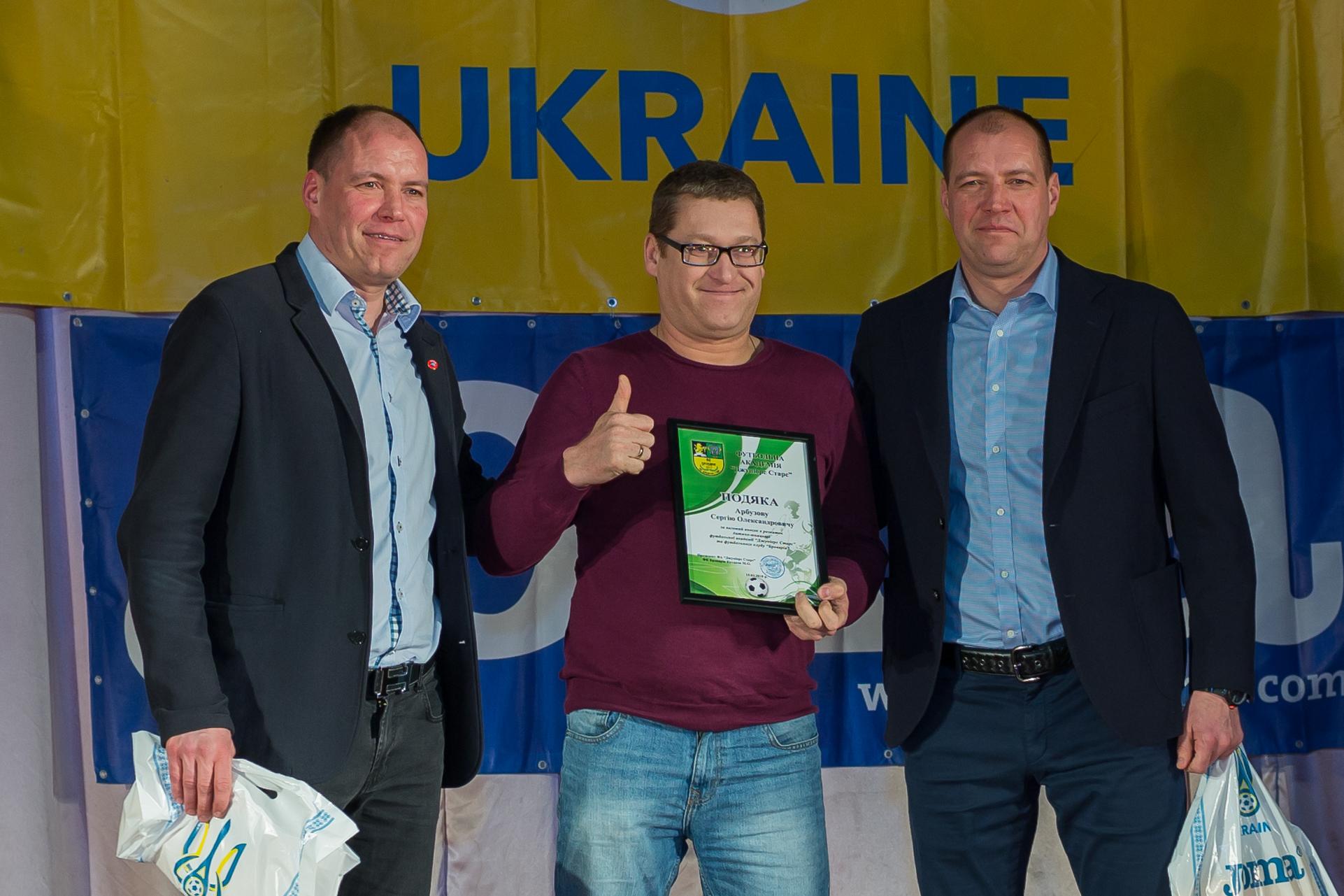 Андрій Кутаков, Сергій Арбузов, Дмитро Кутаков